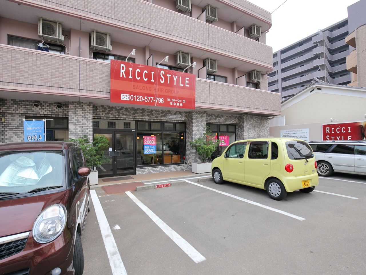 自動車 学校 賀茂